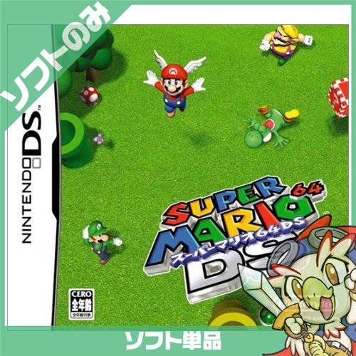 DS ニンテンドーDS スーパーマリオ64DS ソフト Ni...