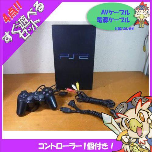 PS2 プレステ2 プレイステーション2 SCPH-35000 ...