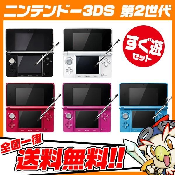 3DS 本体 充電器 タッチペン付き すぐ遊べるセッ...