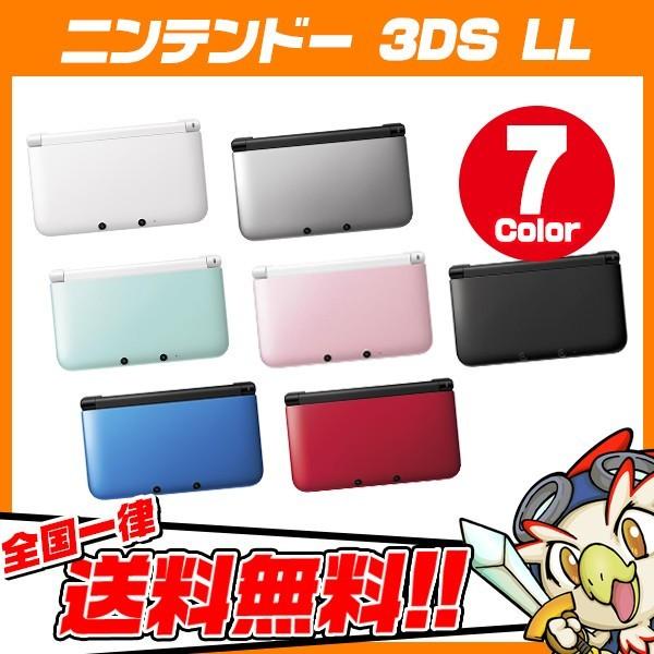 3DSLL ニンテンドー3DSLL 本体 すぐ遊べるセット ...
