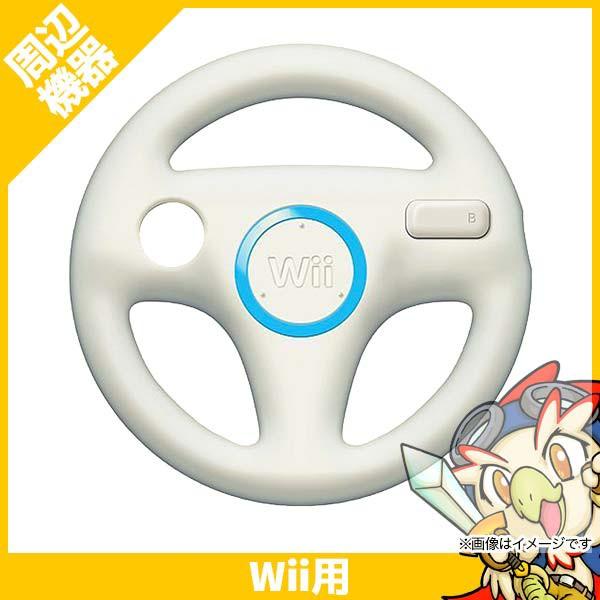 Wii ウィー ハンドル 本体 マリオカート コントロ...