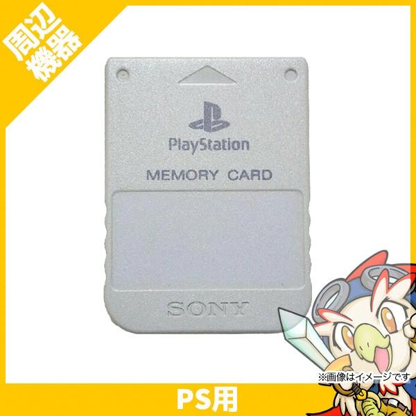 PS プレステ プレイステーション メモリーカード(...