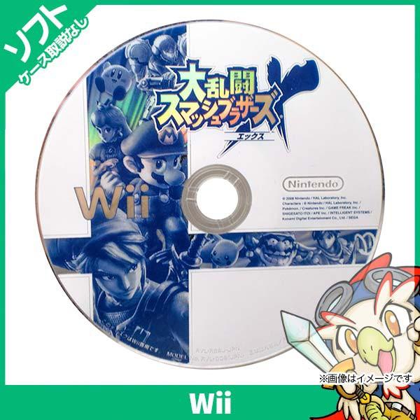 Wii 大乱闘スマッシュブラザーズX スマブラ ソフ...
