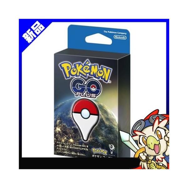 ポケモンゴープラス Pokemon GO Plus (ポケモン G...
