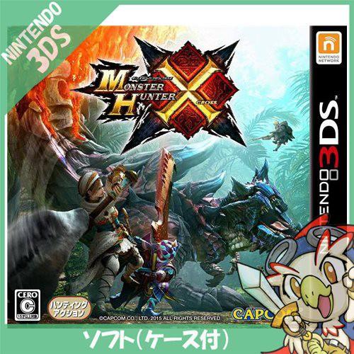 3DS ソフト モンスターハンタークロス モンハン ...