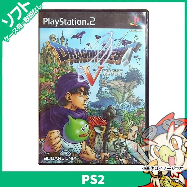PS2 ドラクエ5 ドラゴンクエストV 天空の花嫁 DQ ...