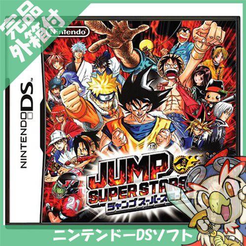 DS JUMP SUPER STARS: ゲーム ソフト ニンテンド...