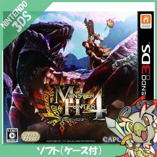 3DS モンスターハンター4 モンハン4 ソフト ニン...