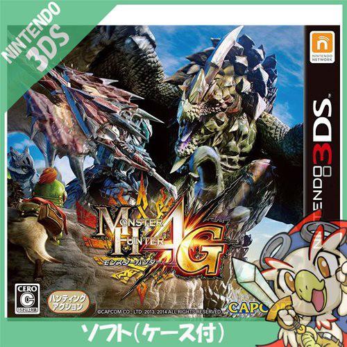3DS ソフト モンスターハンター4G モンハン4G ソ...