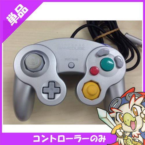 ゲームキューブ GC GAMECUBE コントローラー シル...