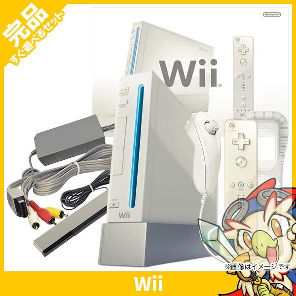 Wii ウィー 本体 シロ ニンテンドー 任天堂 NINTE...