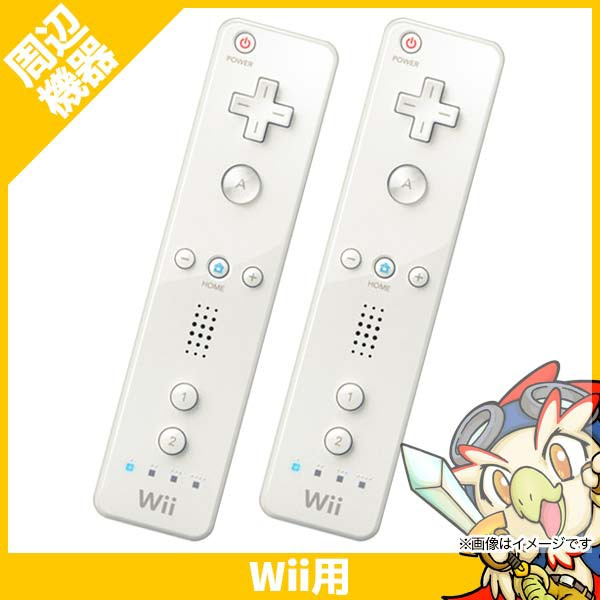 Wii リモコン 2個セット 本体 のみ Nintendo 任...