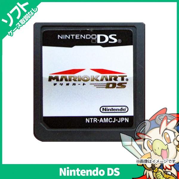 DS ソフトのみ マリオカートDS MarioKart 箱取説...