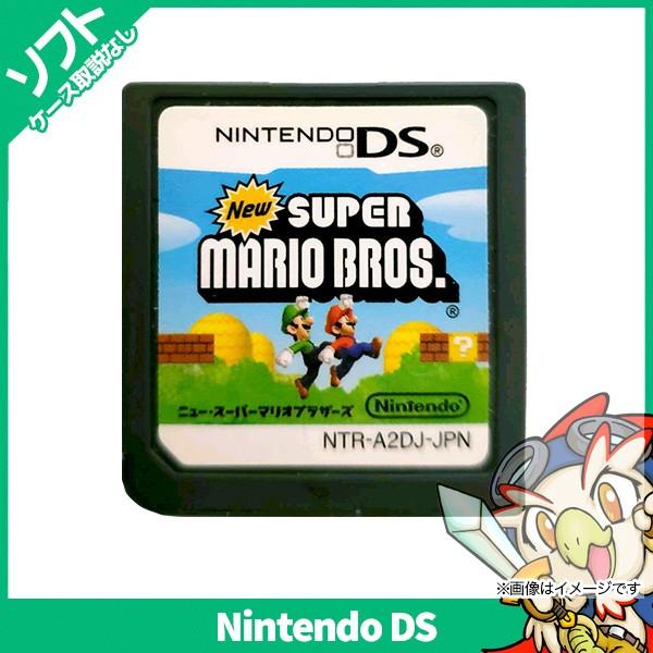 DS New スーパーマリオブラザーズ ソフトのみ ニ...