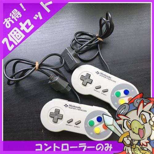 スーパーファミコン スーファミ SFC コントローラ...
