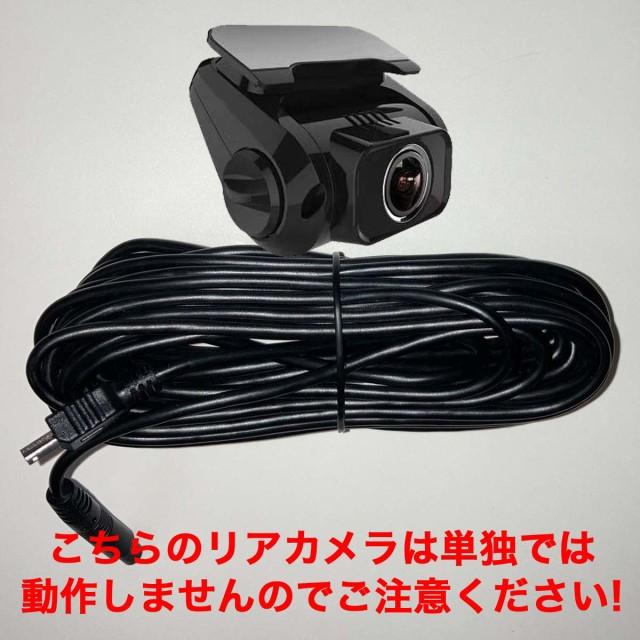 hdr-w10用リアカメラ(取替用)