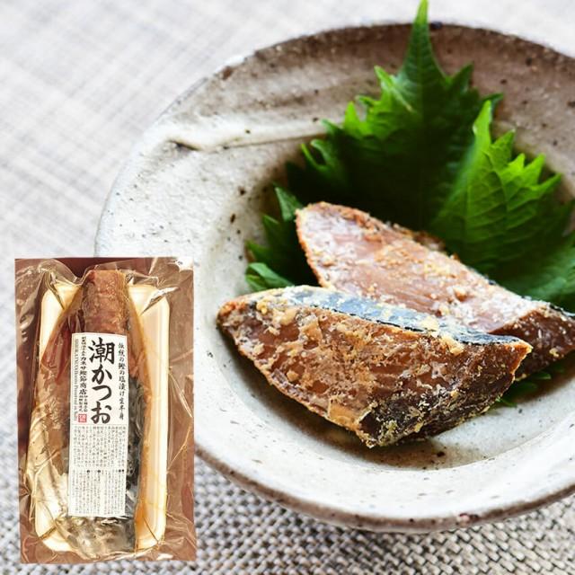 カネサ鰹節商店  潮かつお半身 600g 塩鰹 塩かつ...