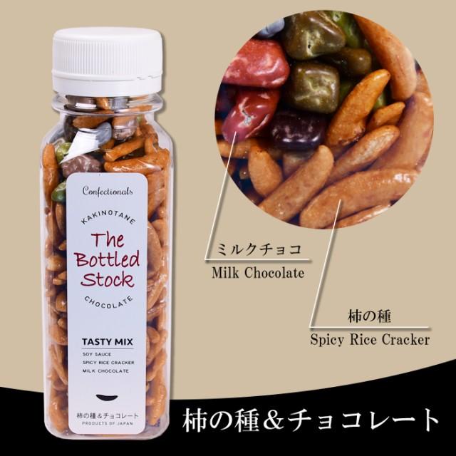 柿の種&チョコレート 100g おつまみ 柿の種 スト...