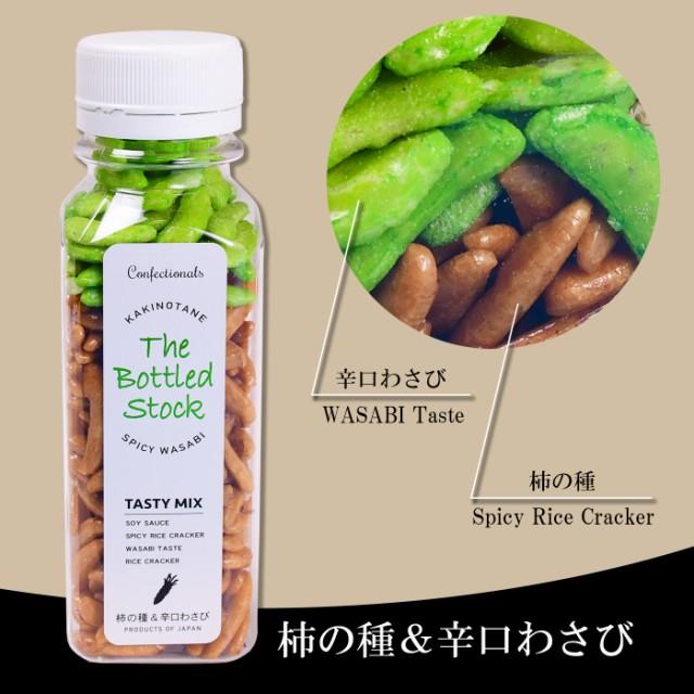 柿の種&辛口わさび 80g おつまみ 柿の種 山葵 ワ...
