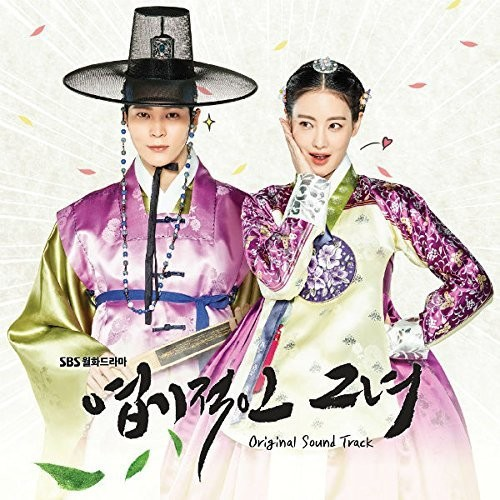Soundtrack / My Sassy Girl: Sbs Drama (輸入盤C...