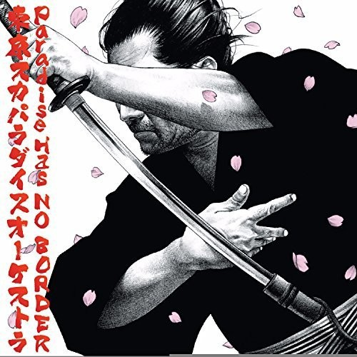 Tokyo Ska Paradise Orchestra / Paradise Has No...