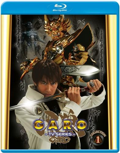 GARO TV COLLECTION 1 (2PC) (アニメ輸入盤ブル...