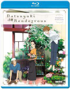 NATSUYUKI RENDEZVOUS: COMPLETE COLLECTION(アニ...