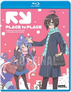 PLACE TO PLACE: COMPLETE COLLECTION (2枚組)(ア...