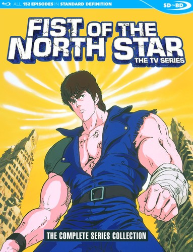 FIST OF THE NORTH STAR: COMPLETE TV SERIES (ア...