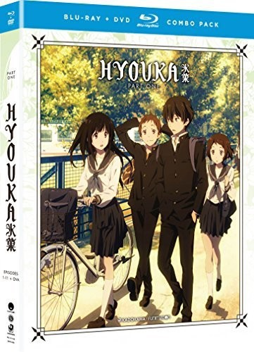 HYOUKA: THE COMPLETE SERIES (4PC) (W/DVD) (ア...
