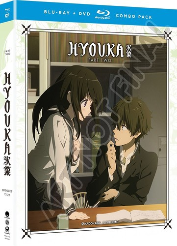 HYOUKA: THE COMPLETE SERIES - PART TWO (4PC) (...