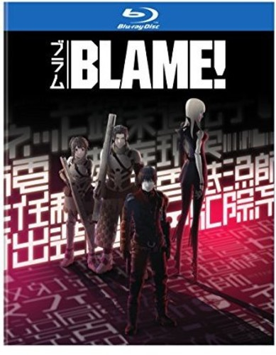 BLAME(2018/3/27発売) (アニメ輸入盤ブルーレイ...