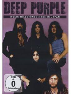 【0】DEEP PURPLE / MUSIC MILESTONES MADE IN JA...