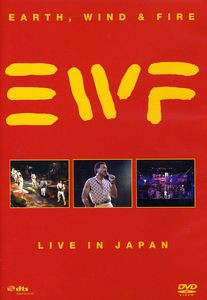 【0】EARTH, WIND & FIRE / LIVE IN JAPAN (輸入...
