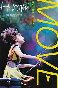 HIROMI / MOVE: LIVE IN TOKYO (輸入盤DVD) (ヒロ...