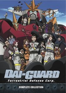 DAI GUARD COMPLETE TV SERIES (4PC) (アニメ輸入...