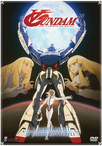 TURN A GUNDAM MOVIES: COLLECTION (アニメ輸入盤...
