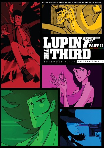 LUPIN THE 3RD: SERIES 2 BOX 2 (6PC) (アニメ輸...