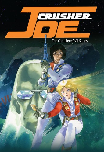 CRUSHER JOE COMPLETE OVA SERIES (アニメ輸入盤D...