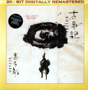 Kitaro / Kojiki (180 Gram Vinyl)【輸入盤LPレコ...