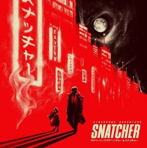 Konami Kukeiha Club (Soundtrack) / Snatcher (C...