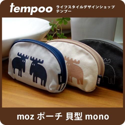 【moz(モズ)】ポーチ 貝型 mono / Farg&Form(フ...