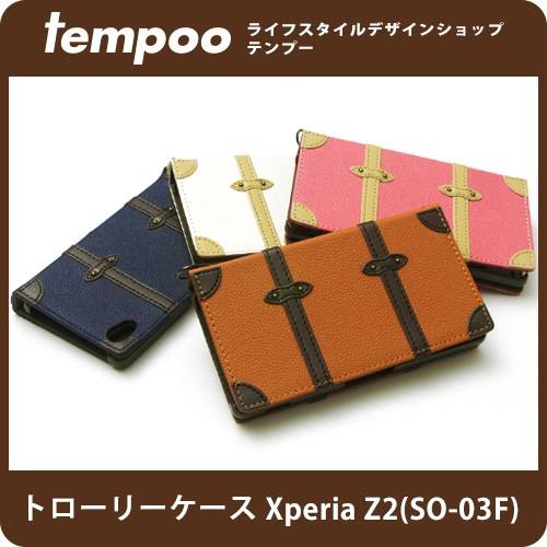 【Xperia Z2(SO-03F)専用 手帳型ケース/カバー】T...