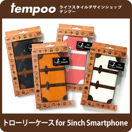 送料無料 5インチ iPhone8 iPhone7 ケース 手帳型...