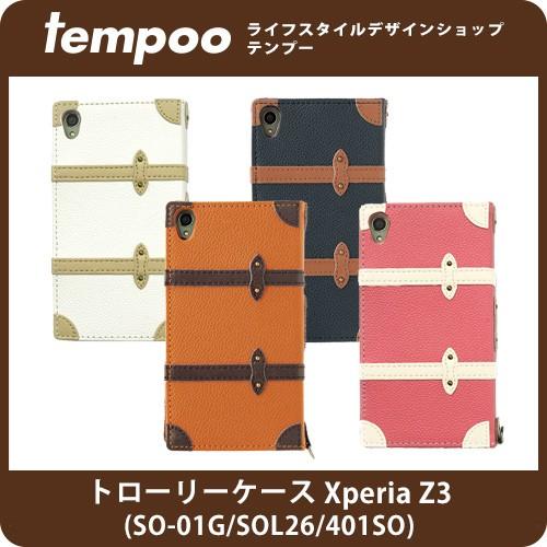 【Xperia Z3(SO-01G/SOL26/401SO)専用 手帳型ケー...