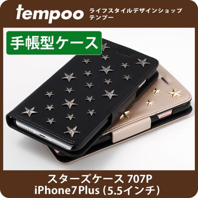 送料無料 メール便 iPhone7 Plus ケース 手帳型 ...