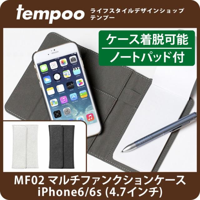 送料無料 iPhone6/iPhone6s専用 ノートパッド付 ...