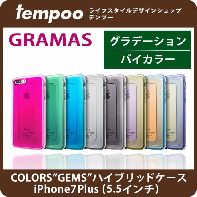 送料無料 メール便 iPhone7Plusケース GRAMAS COL...