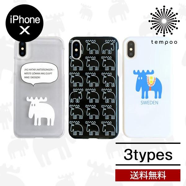 送料無料 メール便 moz iPhoneX ケース エルク モ...