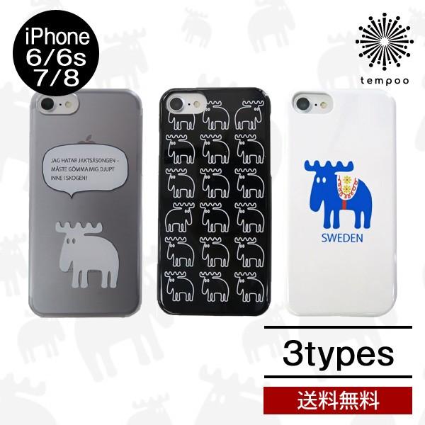 送料無料 メール便 moz iPhone6/6s/7/8ケース エ...